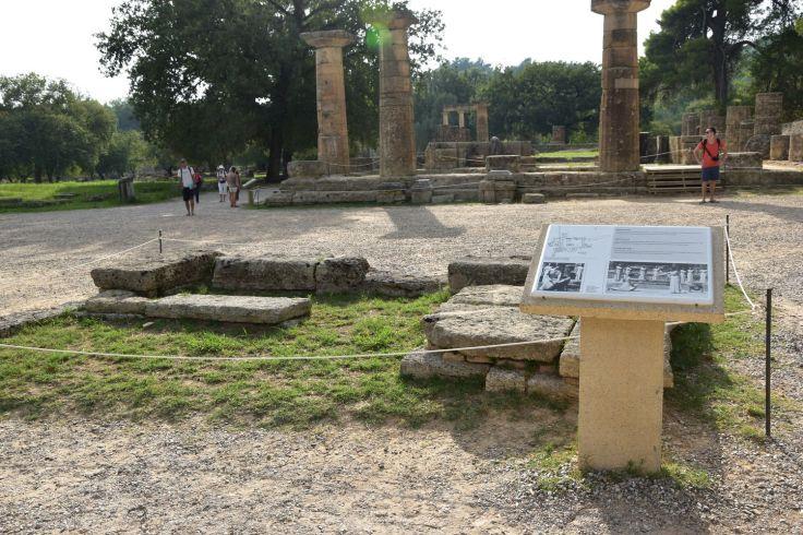 Autel du temple d'Héra